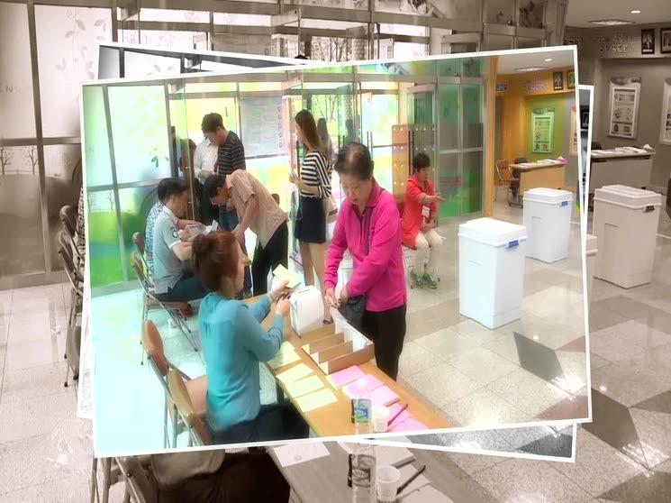 유권자 맞춤형 민주시민교육 기획방송 - 한표의 소중함