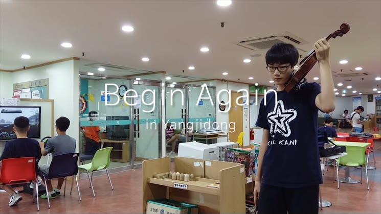 [영상왕/메일접수] 유레카 IN THE 성남! 은행식물원