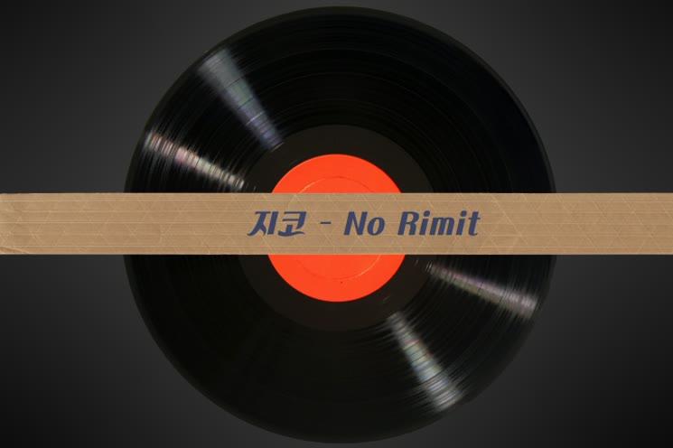 ZICO - No Limit