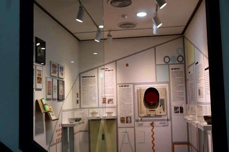 인천광역시립박물관 후루룩 국수