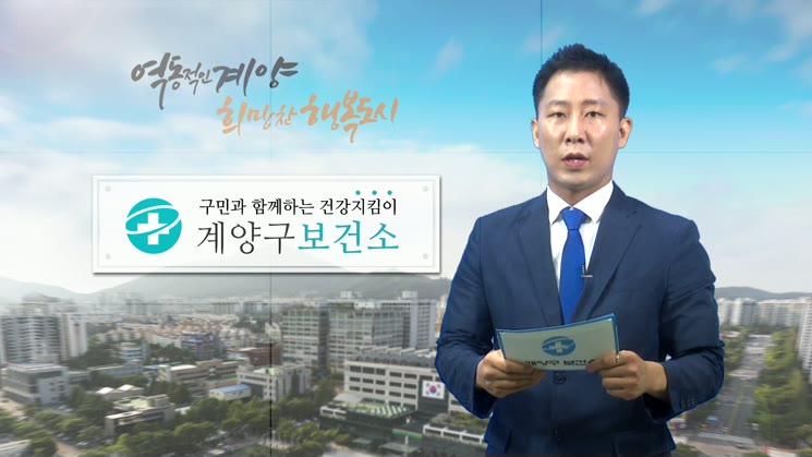 2016 지역사회중심재활사업 통합성과대회 최우수기관 선정 보건복지부장관상 수상