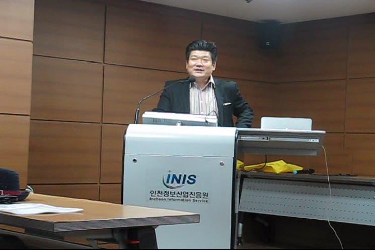 인천N방송라이브서비스저작권 교육