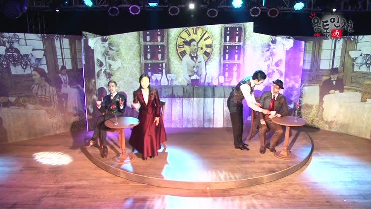 인천 특화 악극 공연 '알로하! 대불, 인천 1904'