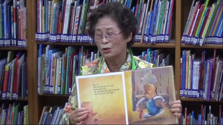 책 읽어주는 TV 율목도서관