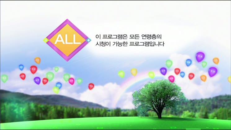 출발인천대행진 남동공단지원사업소,다문화지원사업소