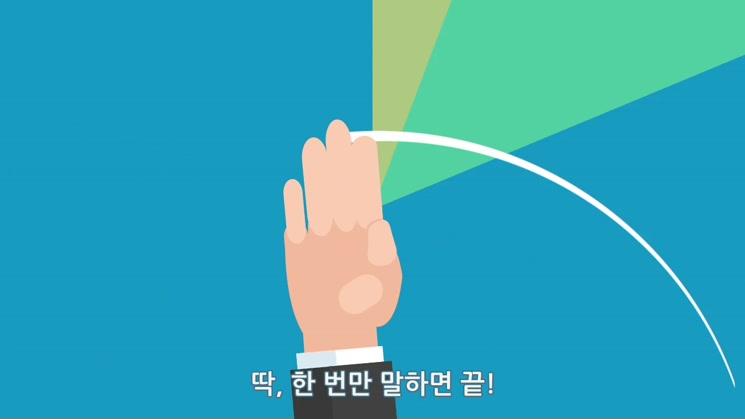 03. 긴급신고전화 홍보영상20초