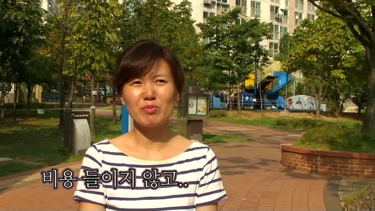[영상왕]하늘마을 공부방의 아이들