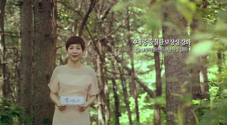 생애주기맞춤복지 김호정