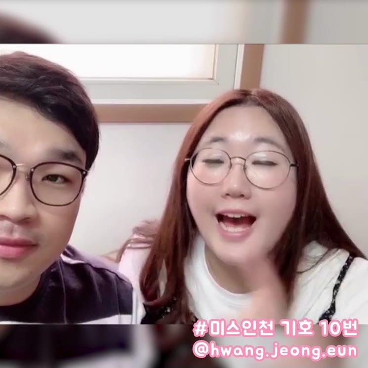 [준비영상]2019 미스인천 10번 황정은_part3
