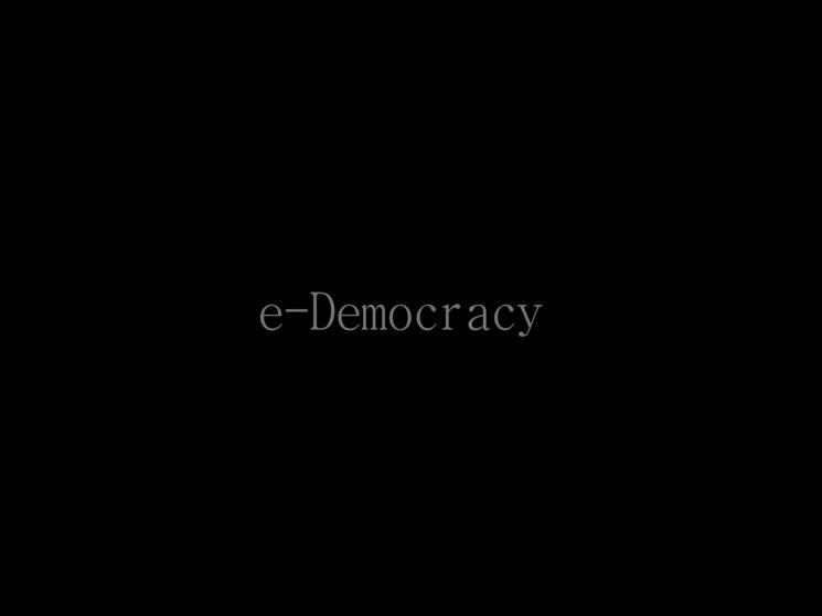 e-민주주의
