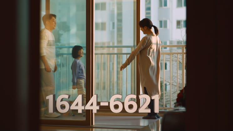 5. 여성가족부-코로나19관련 가족상담전화