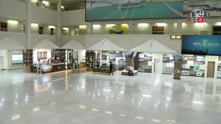 인천시청 중앙홀, 시민 소통 공간으로 새 단장