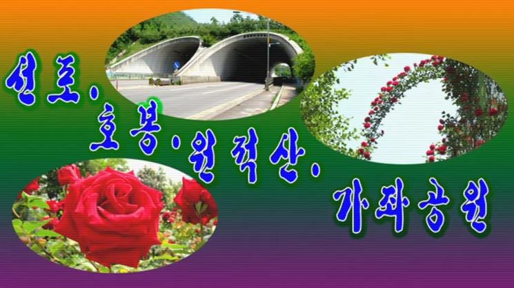 한남정맥 선포 호봉 원적산 마실산행