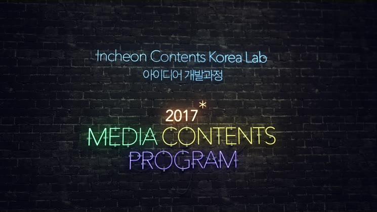 [아이디어개발과정] 트렌드다락방, 프로젝트로켓