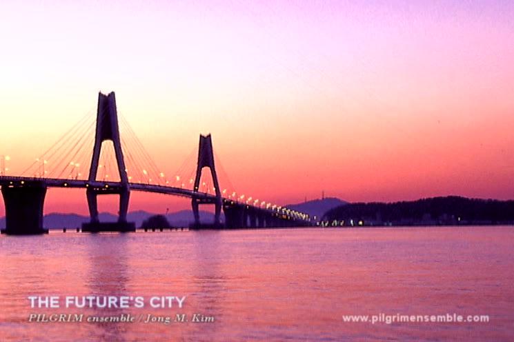 미래의 도시(인천의 노래)