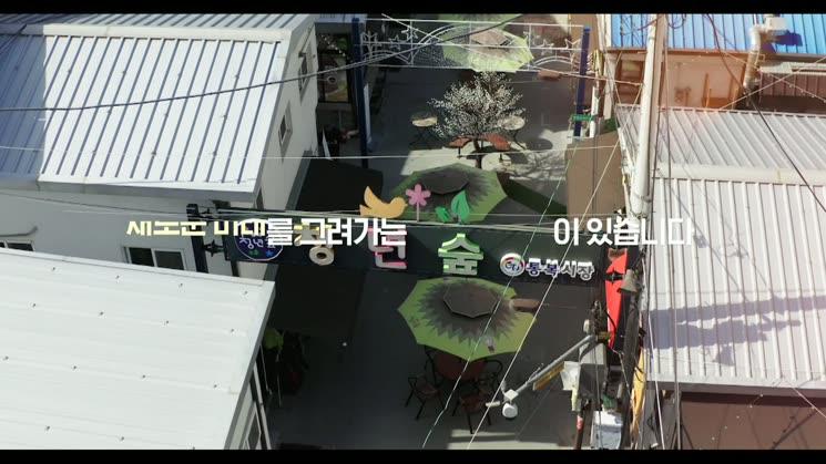 04. 예비청년상인 모집 홍보영