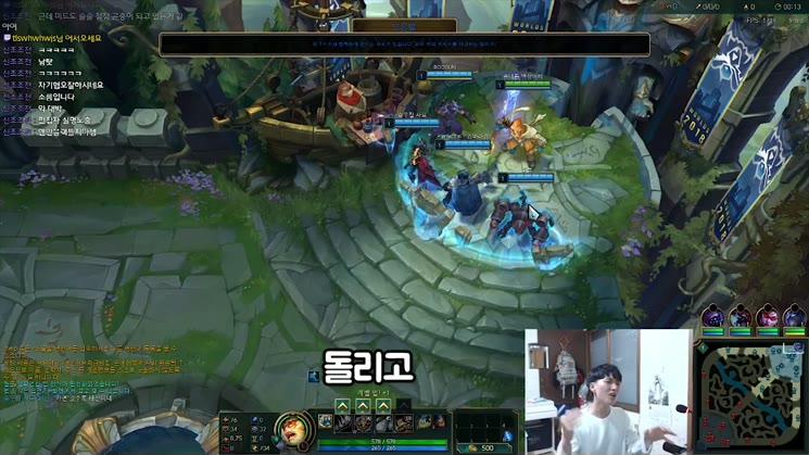 [2020시민기자단]김민준 - 자유주제