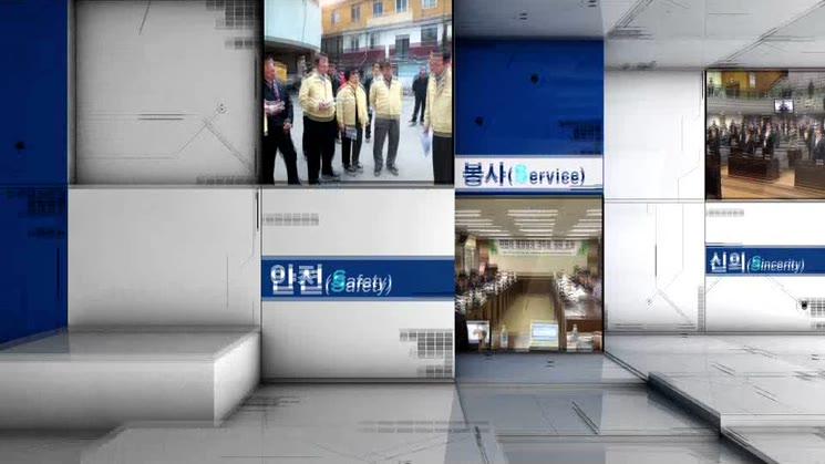 제224회 임시회 의정뉴스