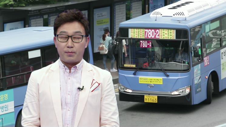 인천시 시내버스 변경 홍보영상 2분
