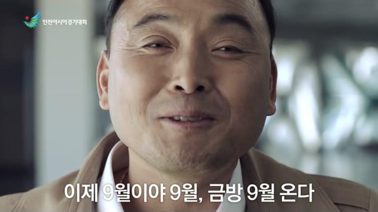 민트TV뉴스 2014년 6월 26일