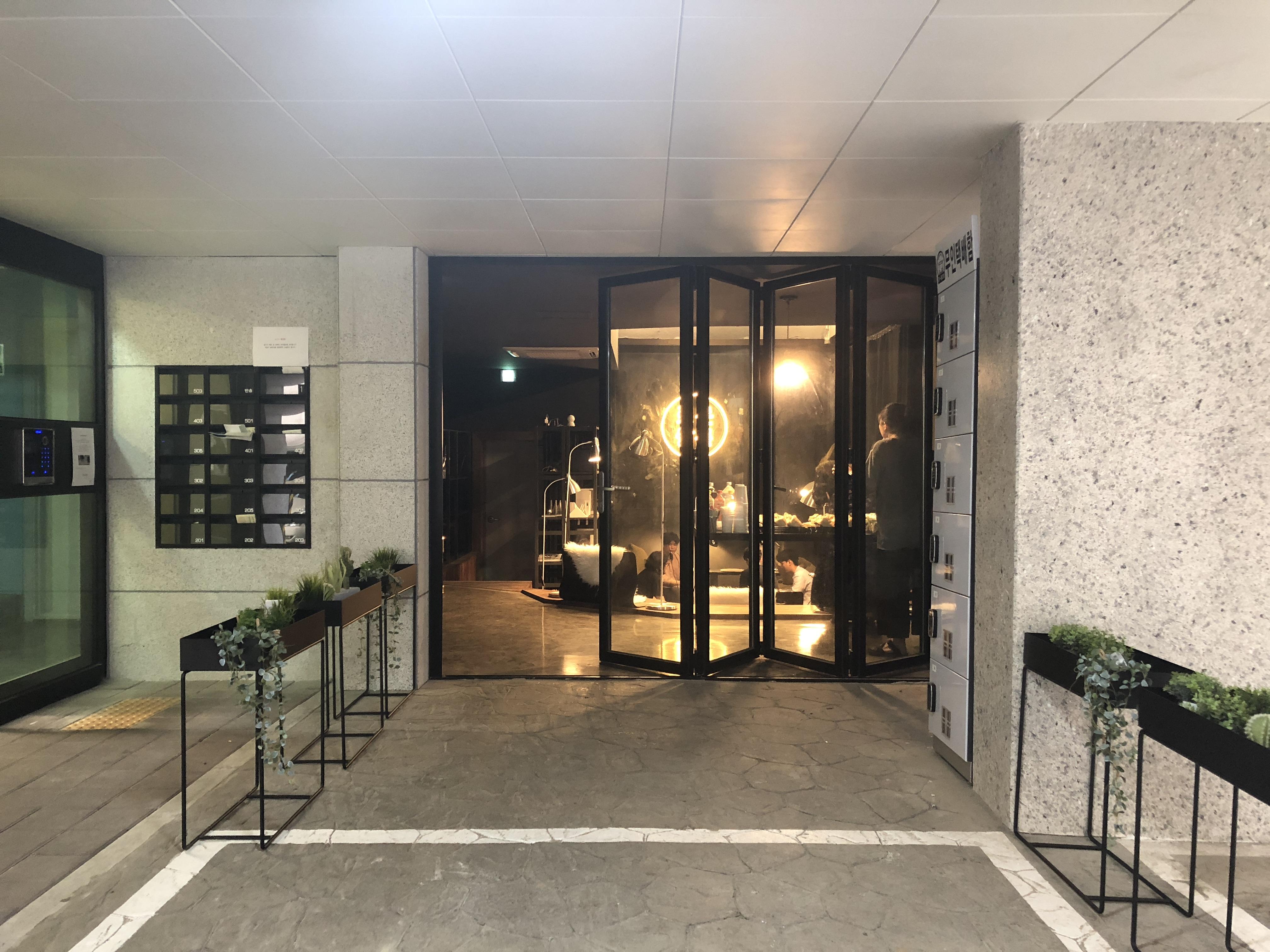 [시간대관]건축가의 서재 로운쌀롱